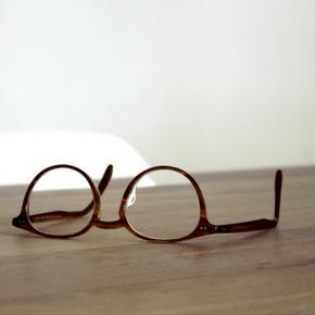 Nueva necesidad: las gafas de Martín