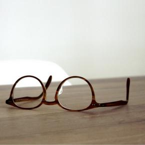 las gafas de Martín